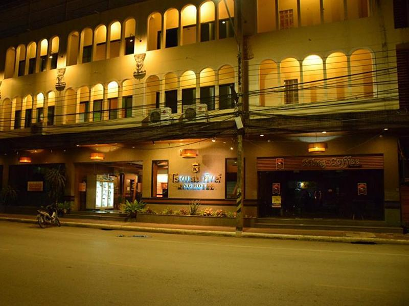 โรงแรมคิงส์
