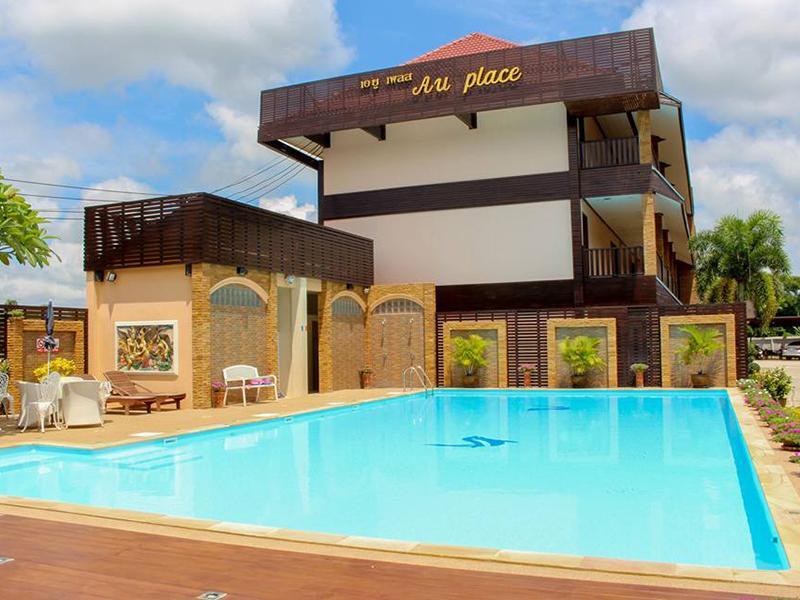 โรงแรมเอยู เพลซ